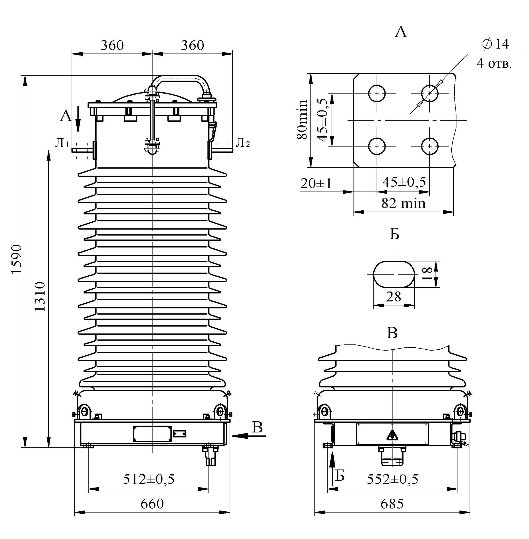 Трансформатор тока ТФЗМ 110 Б – IV ХЛ1