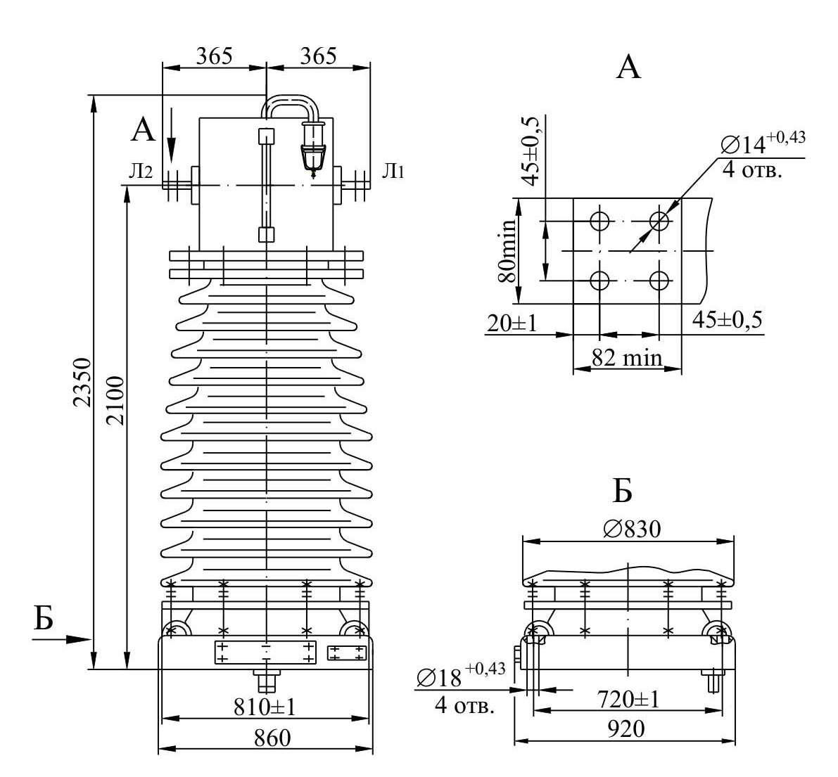 Трансформатор тока ТФЗМ 150 А – I У1