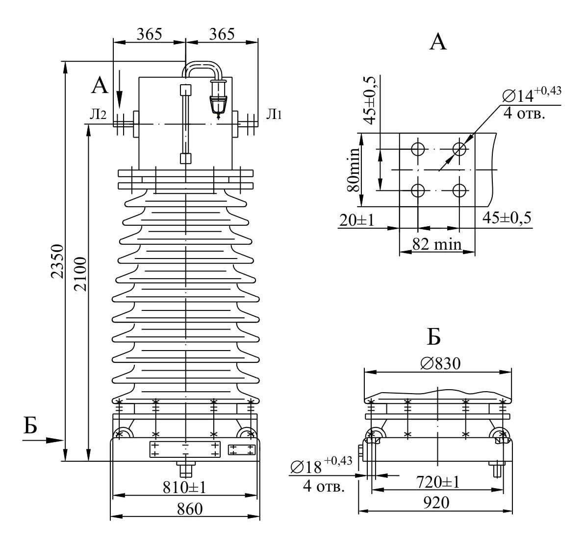 Трансформатор тока ТФЗМ 150 Б – IУ1