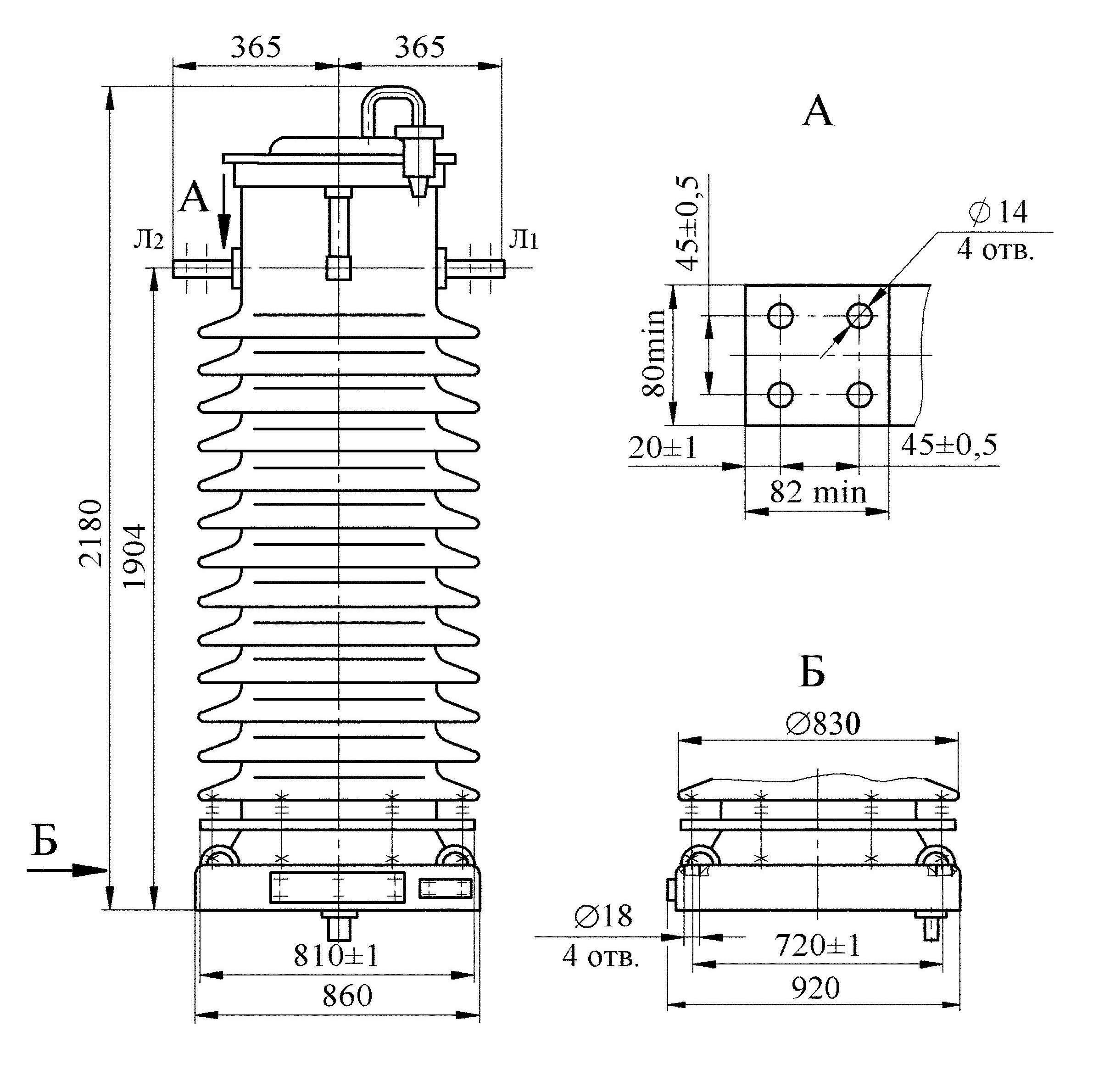 Трансформатор тока ТФЗМ 150 Б – II У1