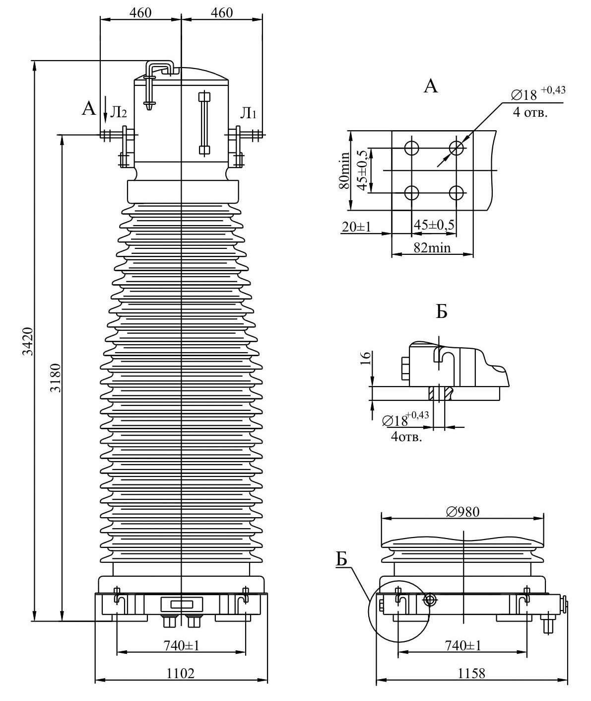 Трансформатор тока ТФЗМ 220 Б – I Т1