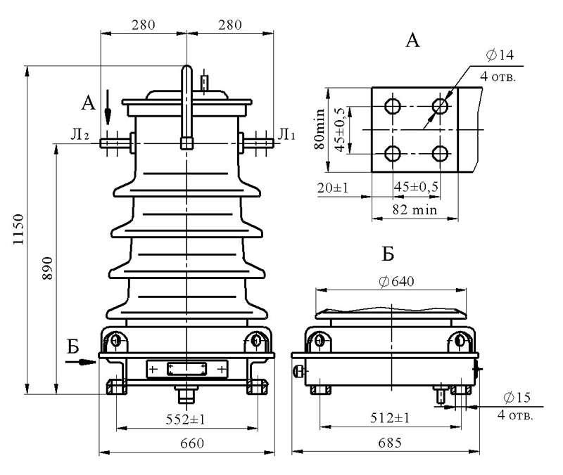 РАЗМЕРЫ Трансформатор тока ТФЗМ 33А–Т1