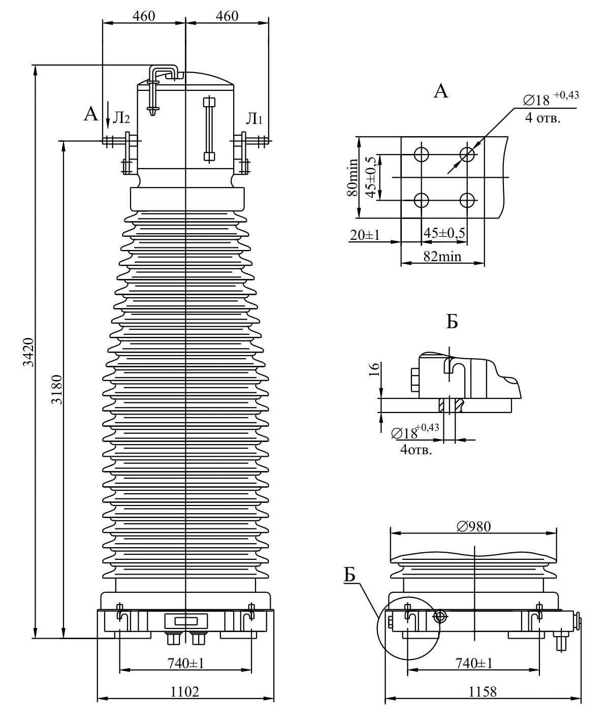 Трансформатор тока ТФЗМ 220 Б – II Т1