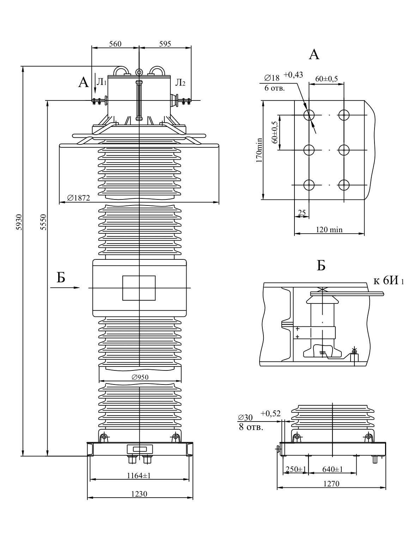 Трансформатор тока ТФЗМ 500 Б – II Т1