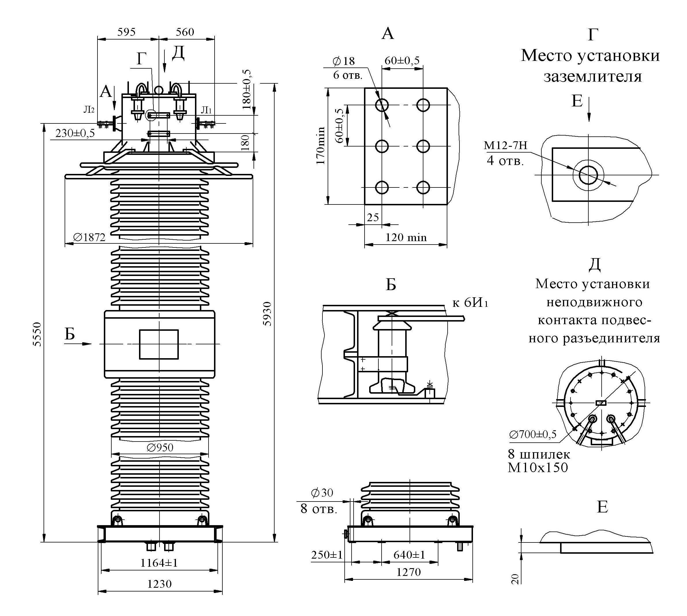 Трансформатор тока ТФЗМ 500 Б – II У1
