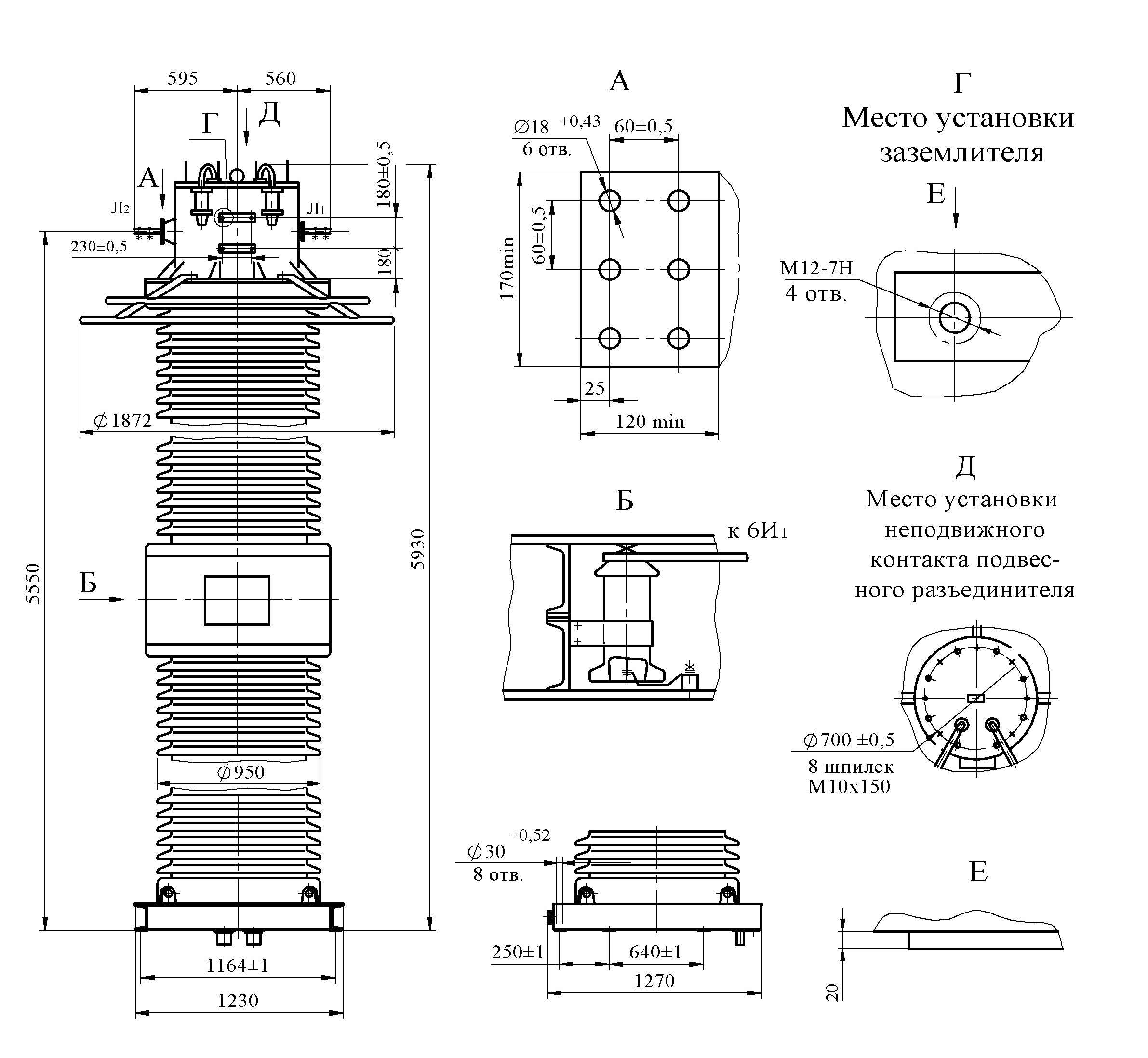 Трансформатор тока ТФЗМ 500 Б – IV УХЛ1