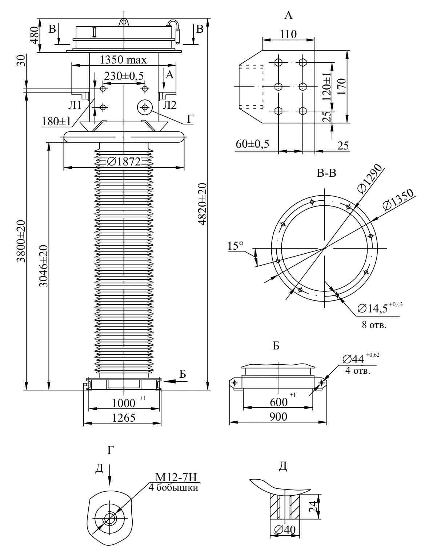 Трансформатор тока ТФРМ 330 Б – II У1