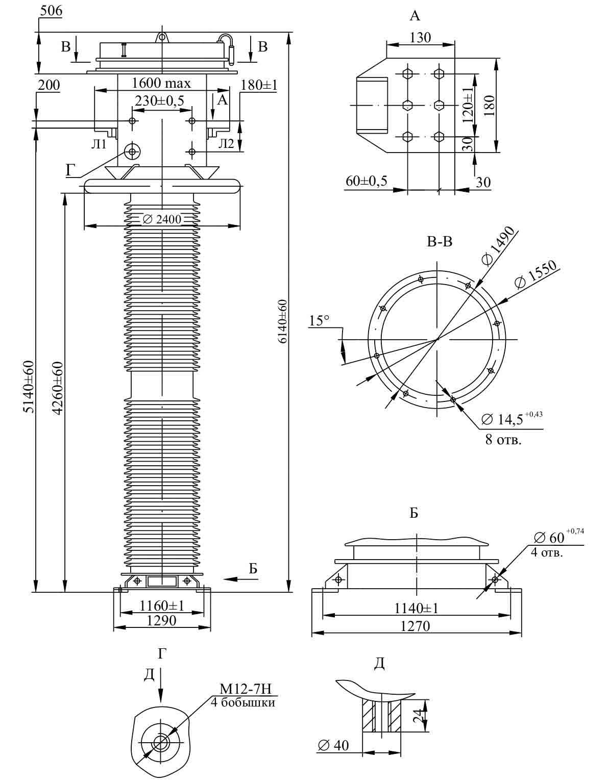 Трансформатор тока ТФРМ 500 Б – II У1