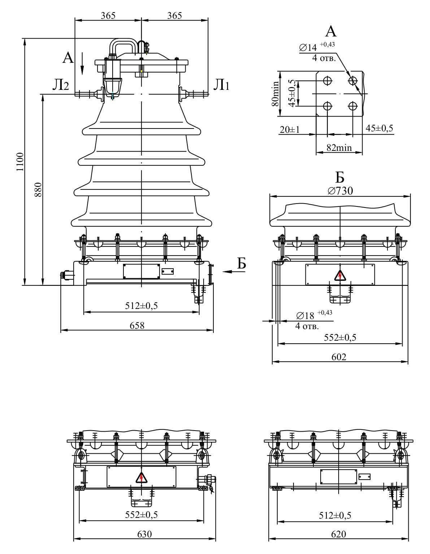 Трансформатор тока ТФЗМ 35 Б –II У1