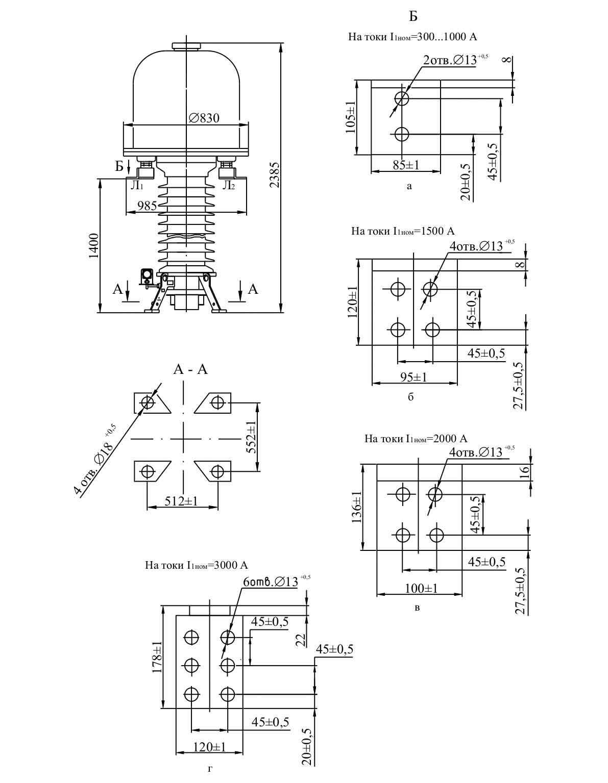 Трансформатор тока ТОГ 110–II–II У1