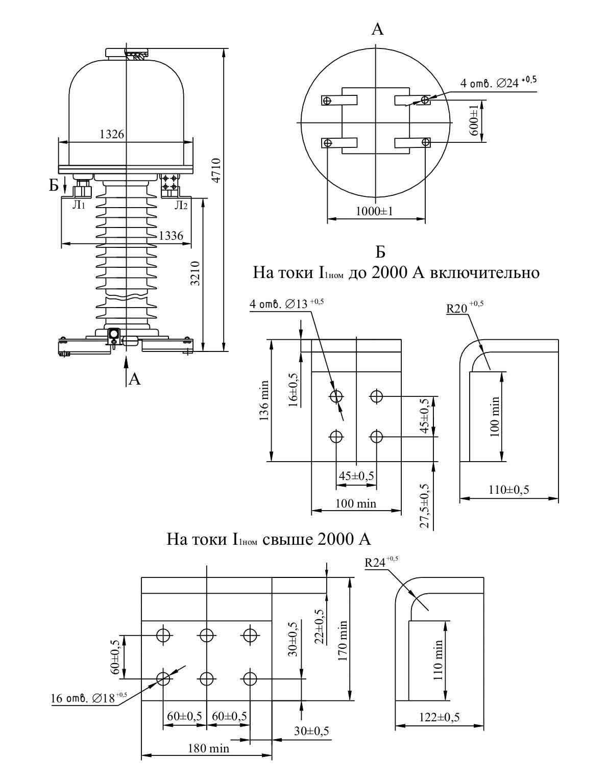 Трансформатор тока ТОГ 330–II–IУ1