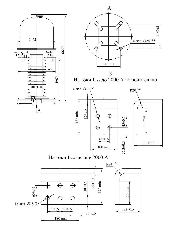 Трансформатор тока ТОГ 500–II-IУ1