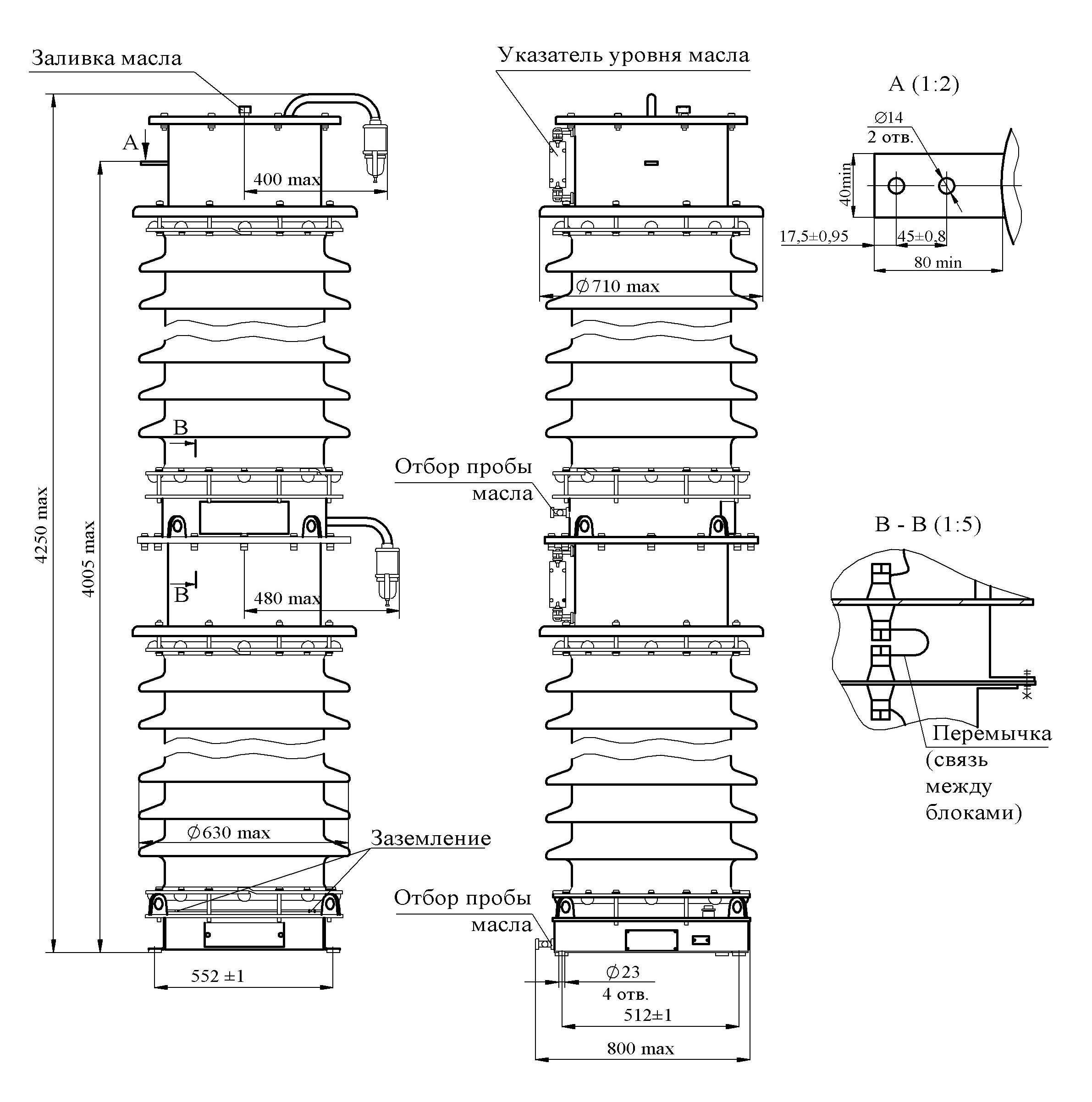 Трансформатор напряжения НКФ – 220 III Т1 (экспорт, класс точности 0,2)