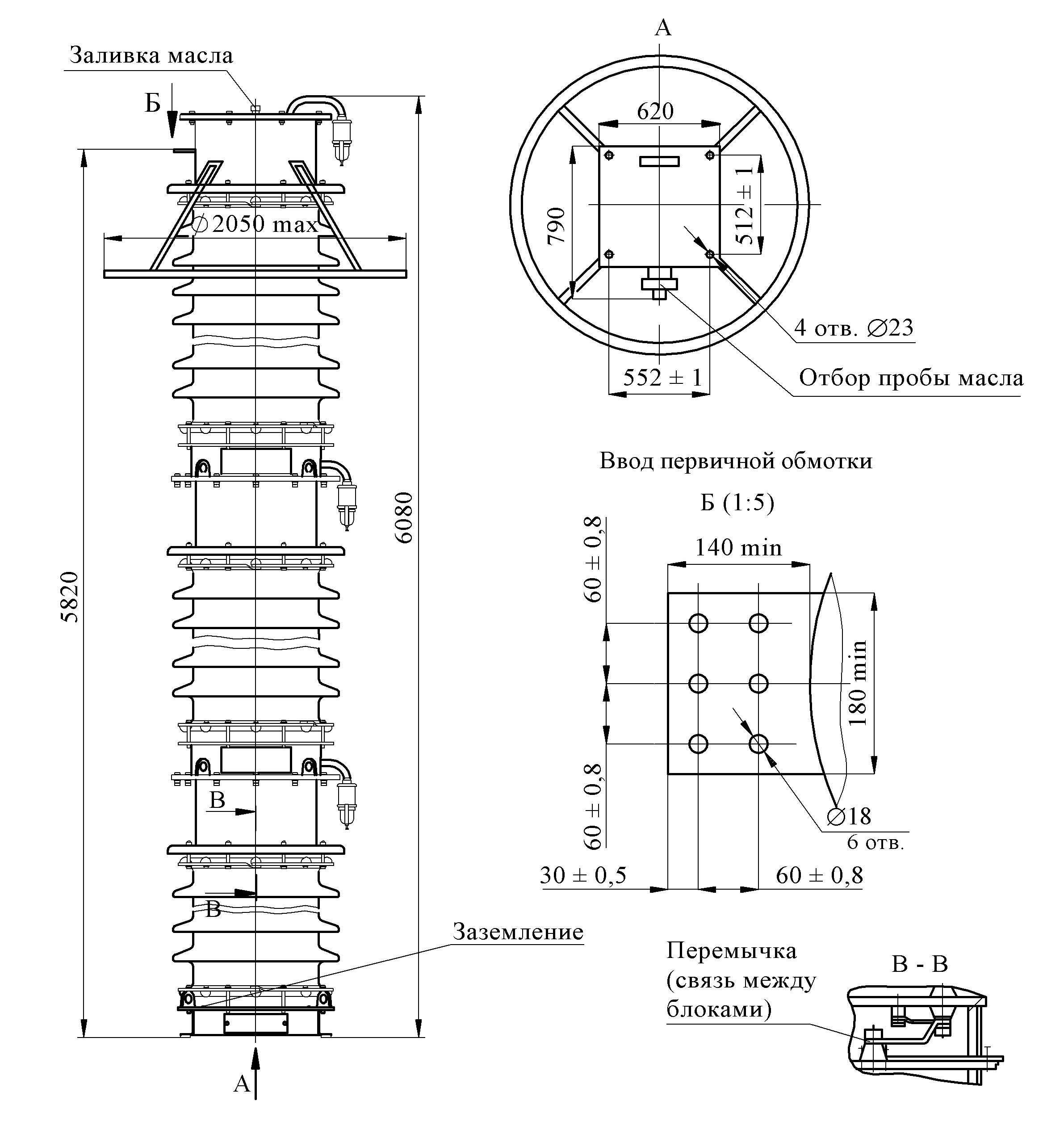 Трансформатор напряжения НКФ–М-500 I У1 (класс точности 1,0)