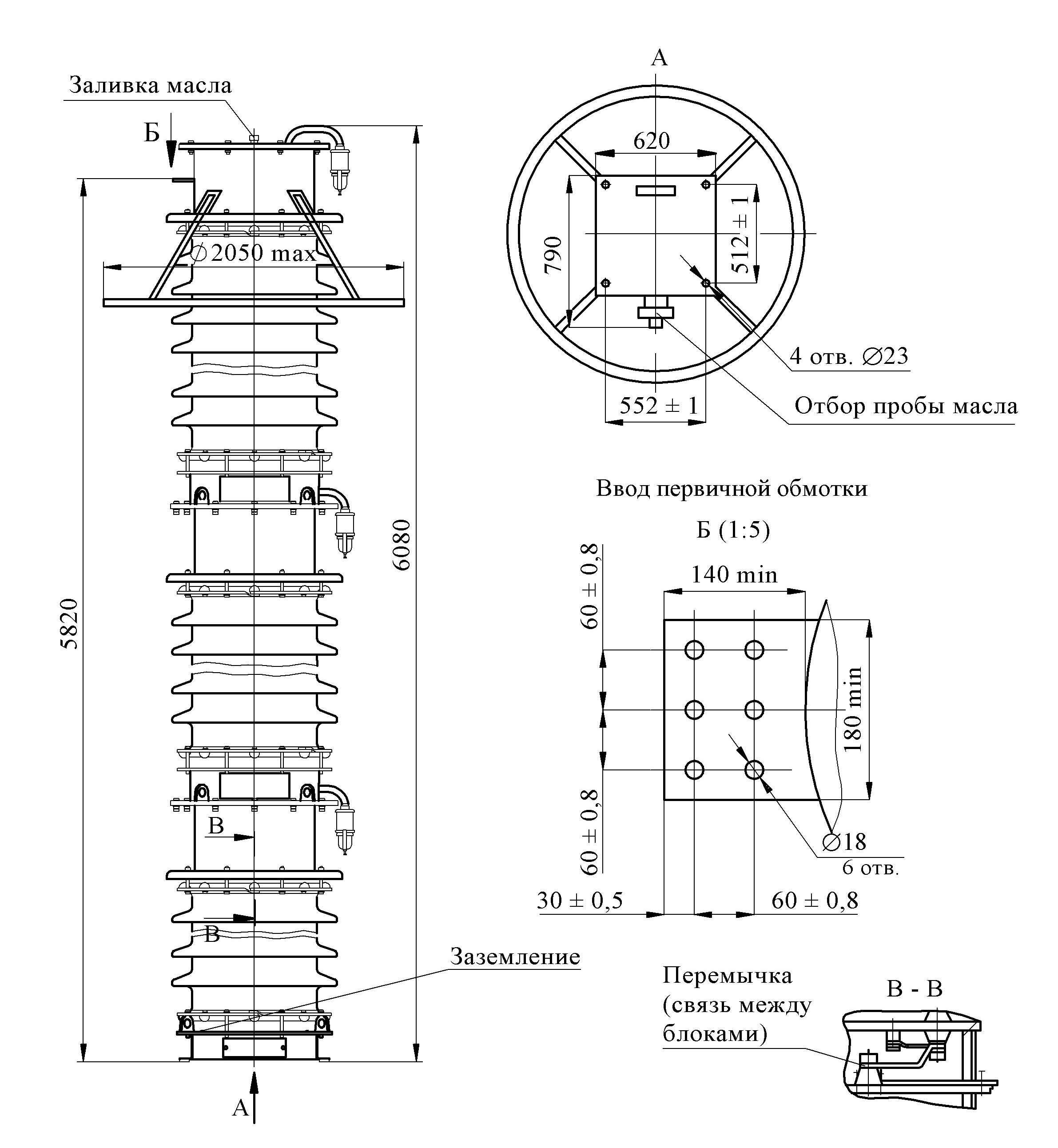 Трансформатор напряжения НКФ–М-500 I ХЛ1 (класс точности 1,0)