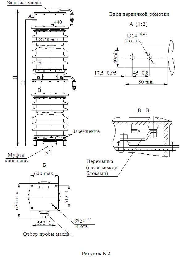 Трансформатор напряжения серии НКФА 110-220