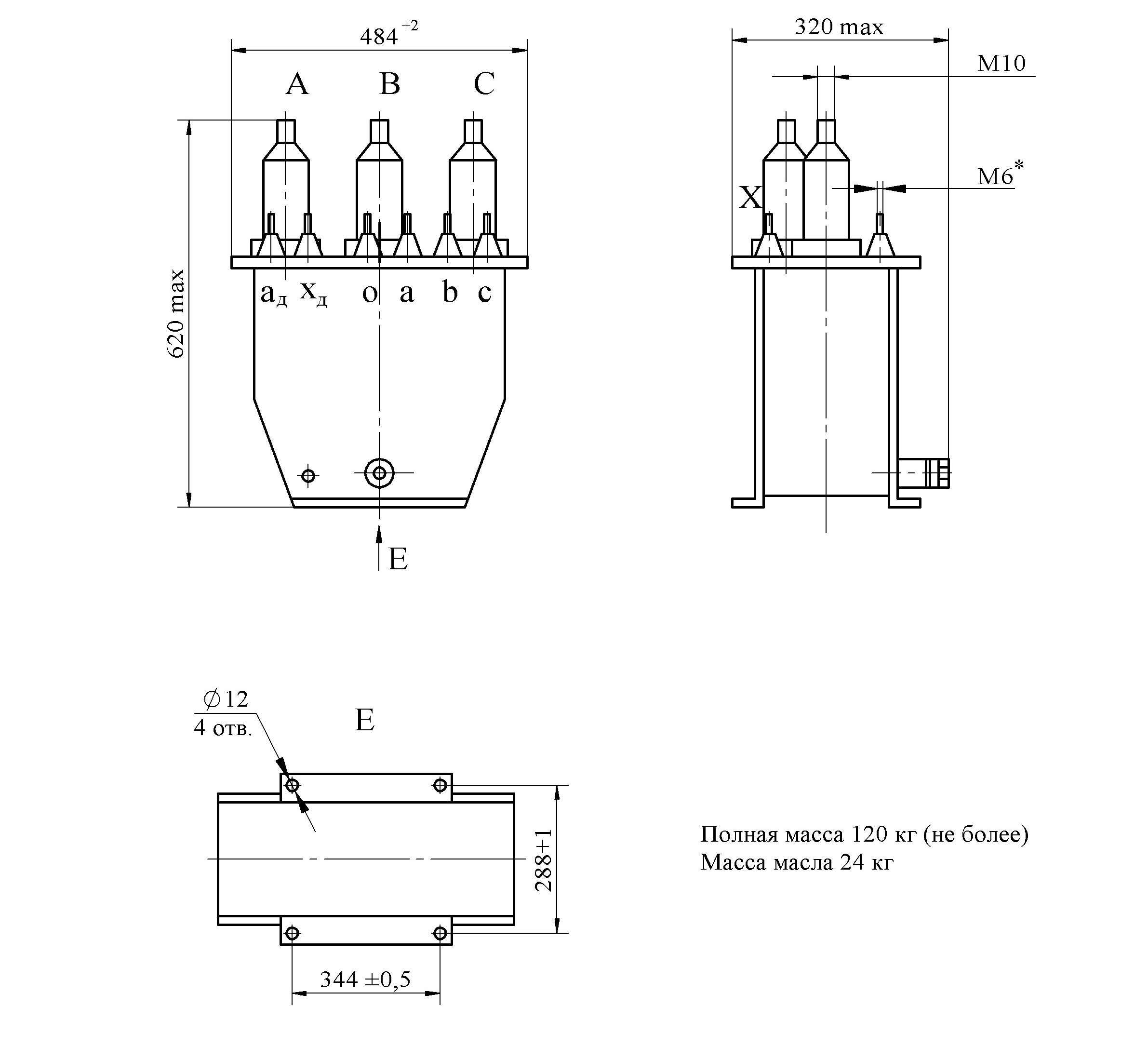 Трансформатор напряжения ЗНОМ – 27 III ХЛ1