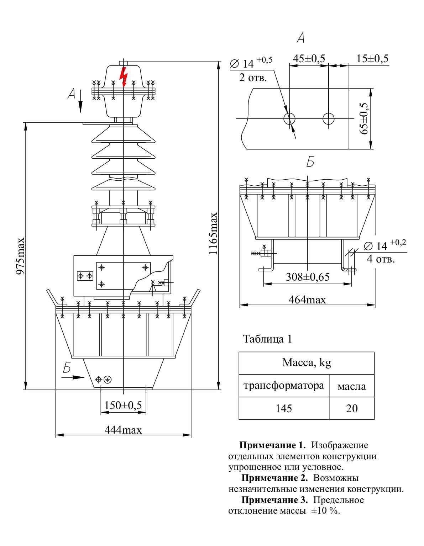 Трансформатор напряжения ЗНОМП – 35 Т1(экспорт)
