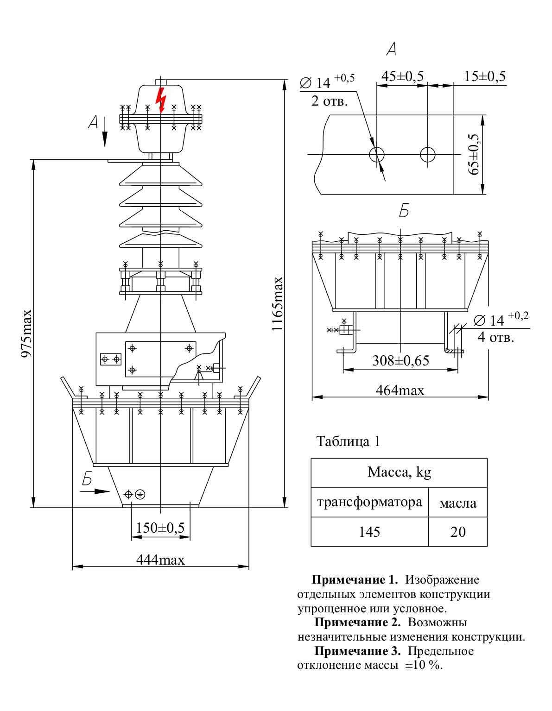 Трансформатор напряжения ЗНОМ – 27 III У1