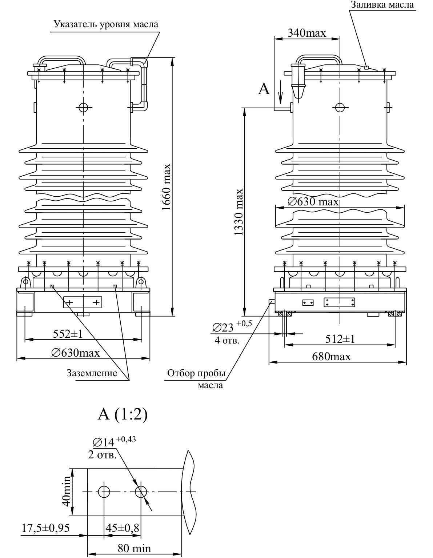 Трансформатор напряжения НКФ – 66 IV Т1 (экспорт, класс точности 0,5)