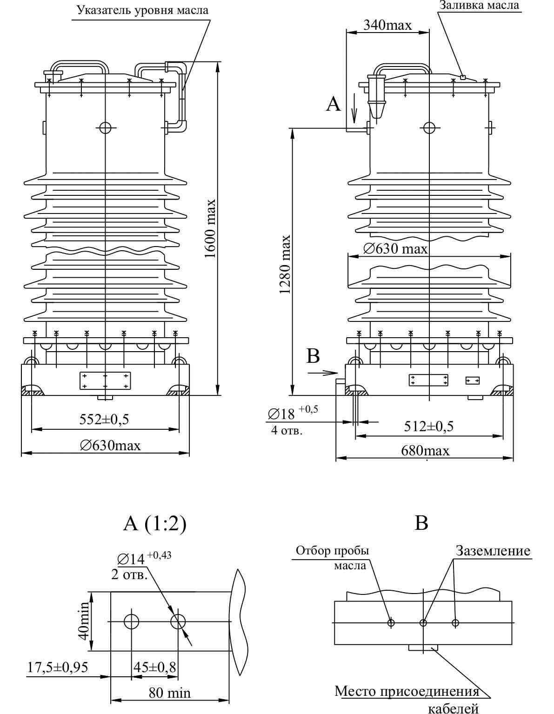 Трансформатор напряжения НКФ – 110 II У1 (экспорт, класс точности 0,2)