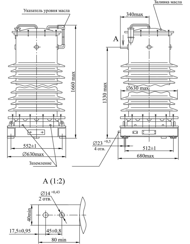 Трансформатор напряжения НКФ – 110 II Т1 (экспорт, класс точности 0,2)
