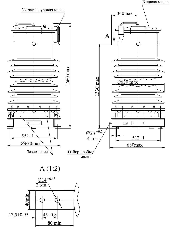 Трансформатор напряжения НКФ – 110 II ХЛ1 (класс точности 0,2)