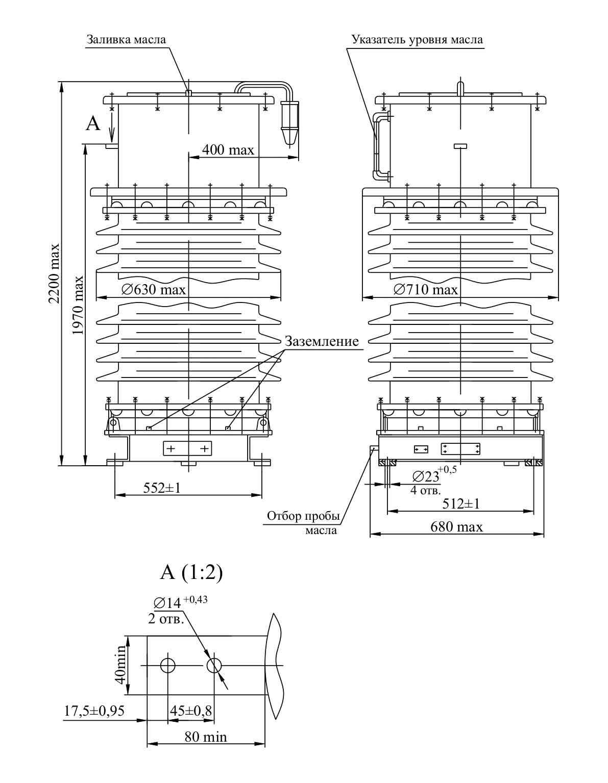 Трансформатор напряжения НКФ – 110 III Т1 (экспорт, класс точности 0,5)