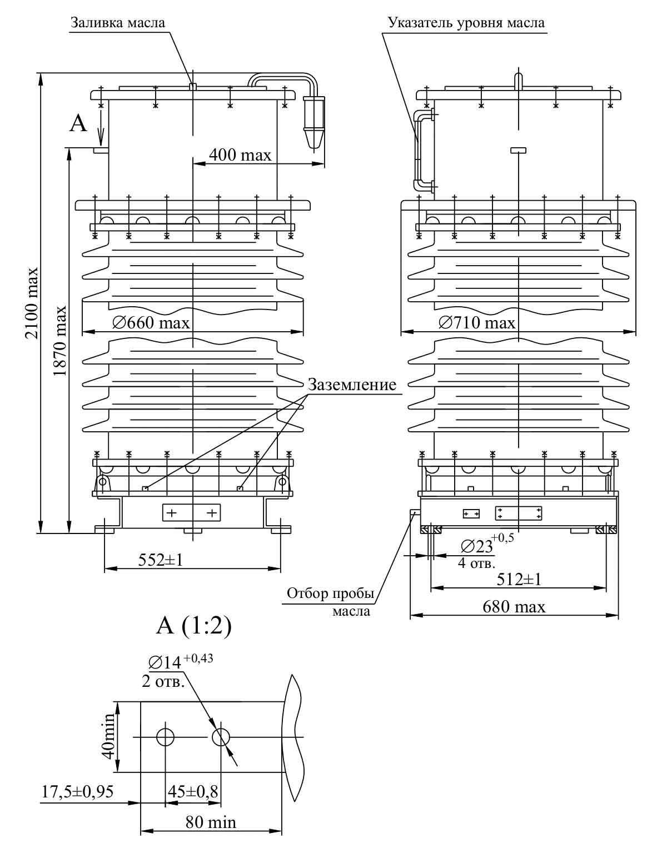 Трансформатор напряжения НКФ – 132 I У1 (экспорт, класс точности 0,5)