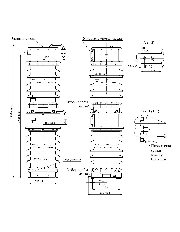 Трансформатор напряжения НКФ -150 IV Т1 (экспорт, класс точности 0,2)