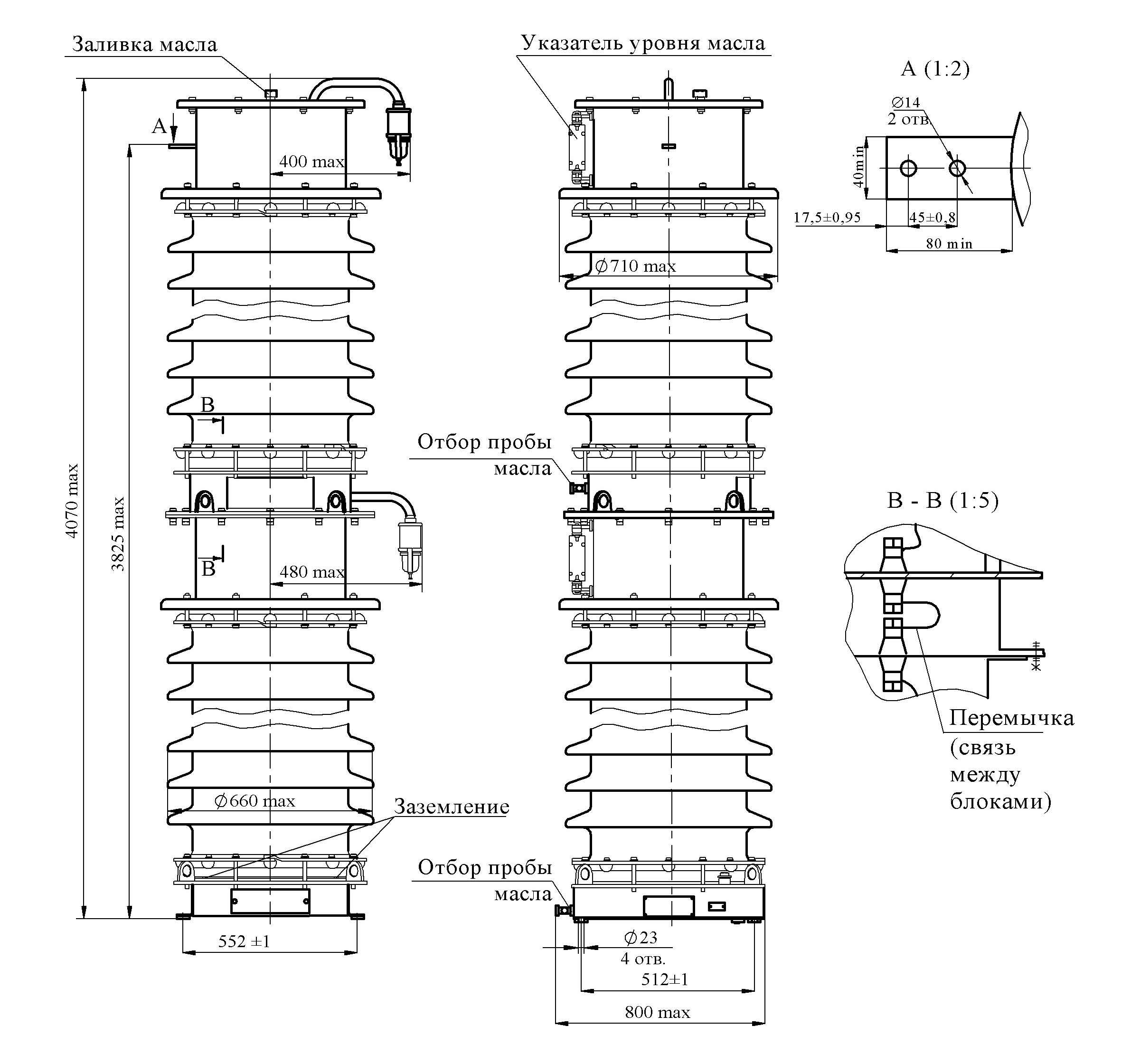 Трансформатор напряжения НКФ – 220 II Т1 (экспорт, класс точности 0,2)