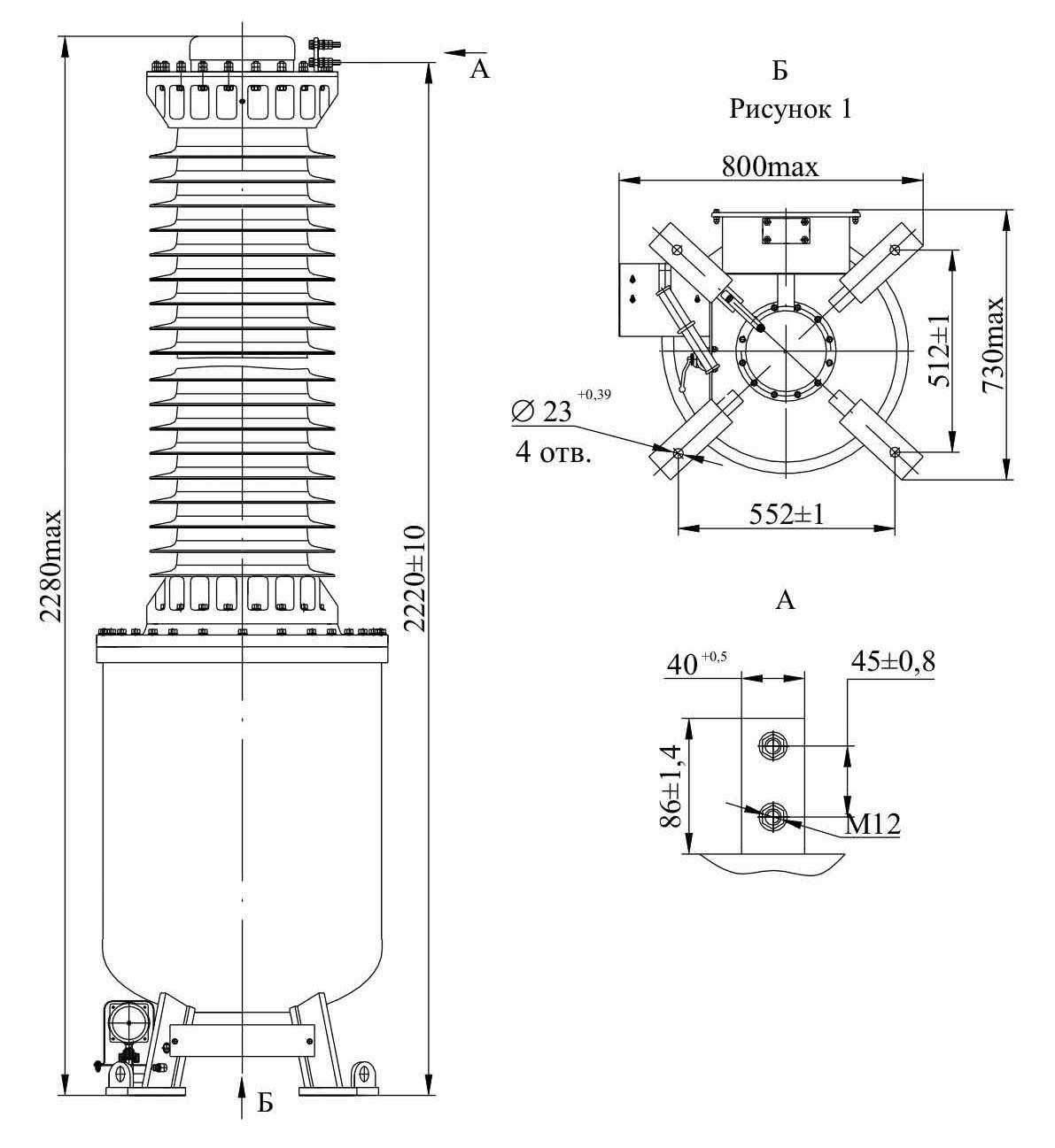 Трансформатор напряжения НОГ – 110 IV I У1
