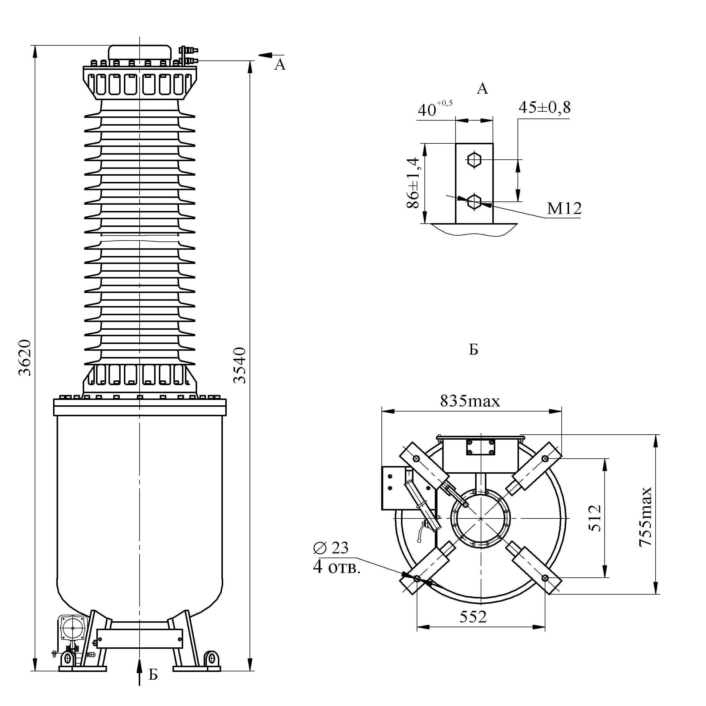 Трансформатор напряжения НОГ - 132 IV III У1