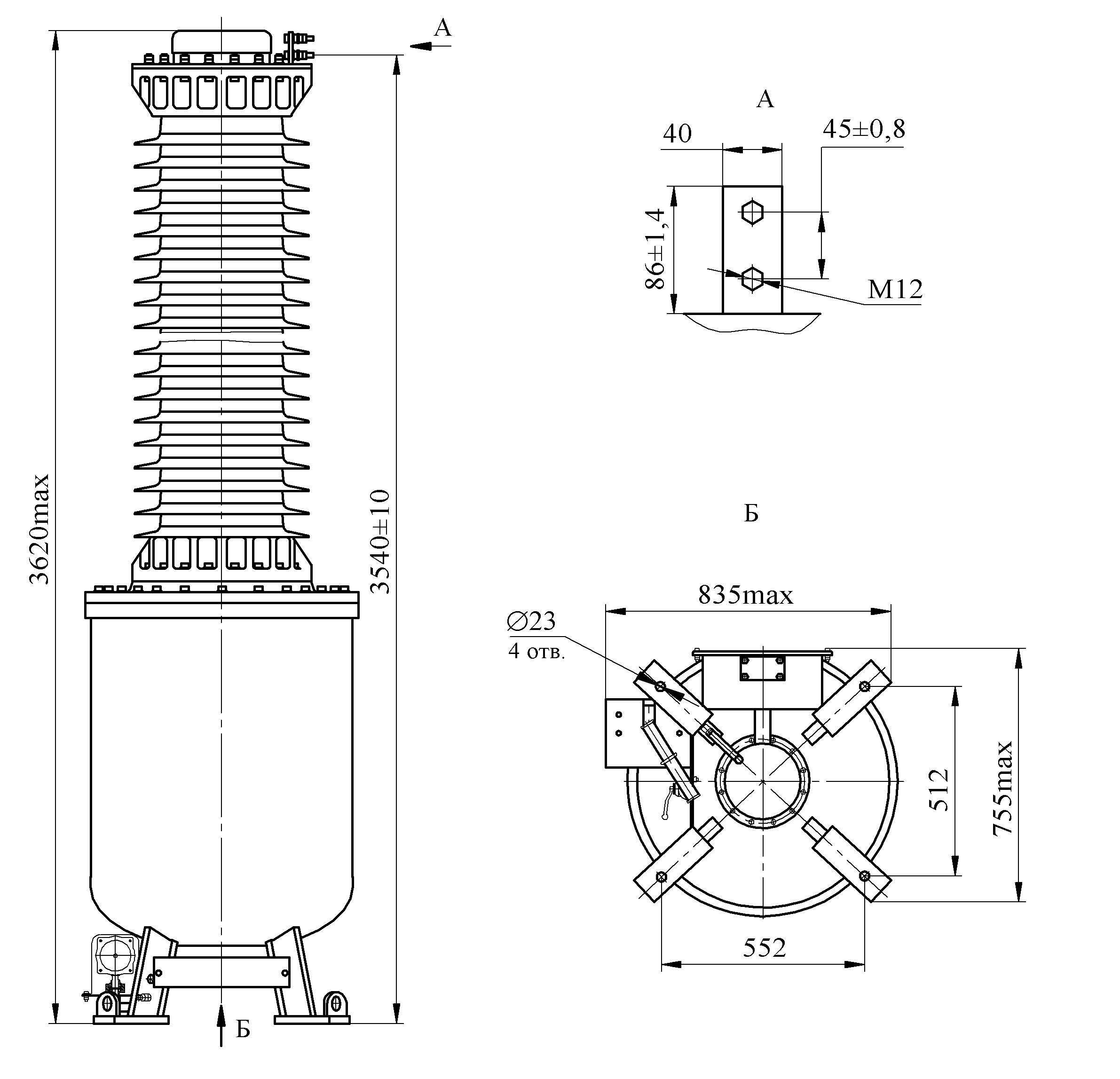 Трансформатор напряжения НОГ - 220 II IV У1