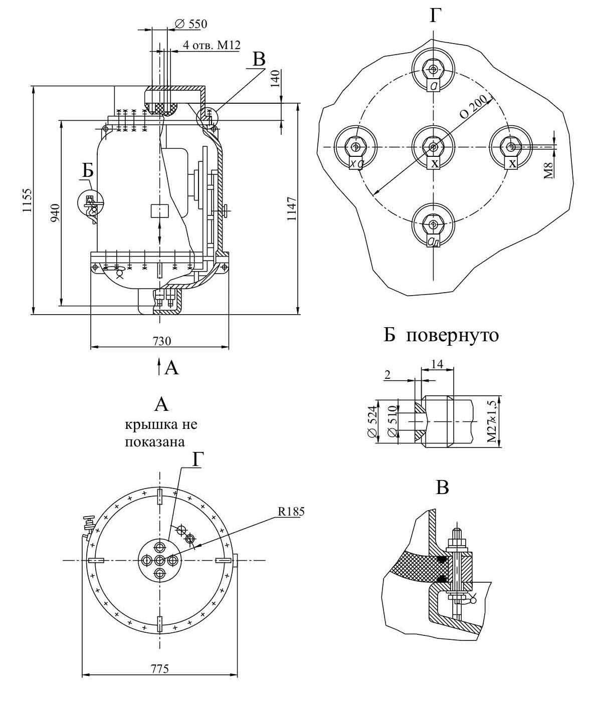 Трансформатор напряжения ЗНОГ-М-220-04