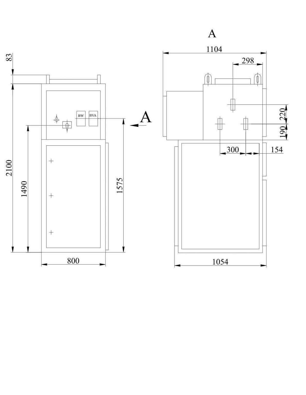 Габаритные размеры комплектного распределительного устройства КРУВ-10