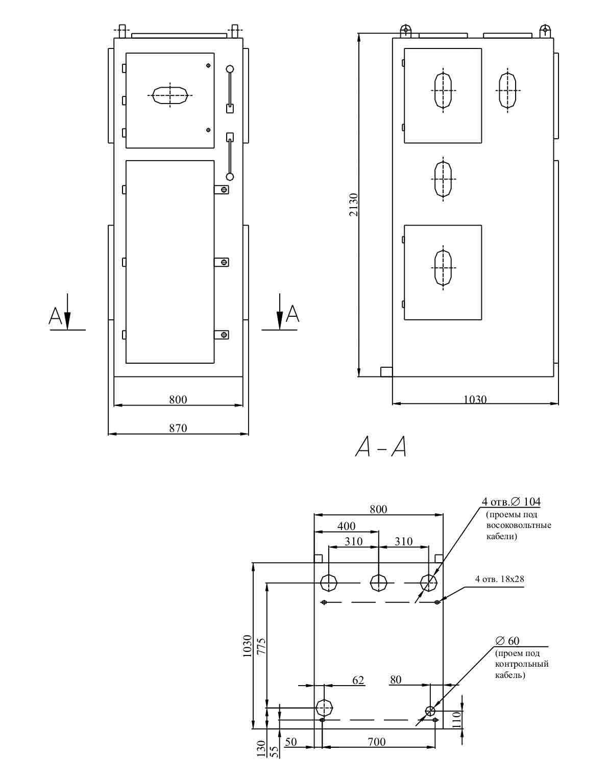 Габаритные размеры комплектного распределительного устройства КРУЭ-10 В-630-20