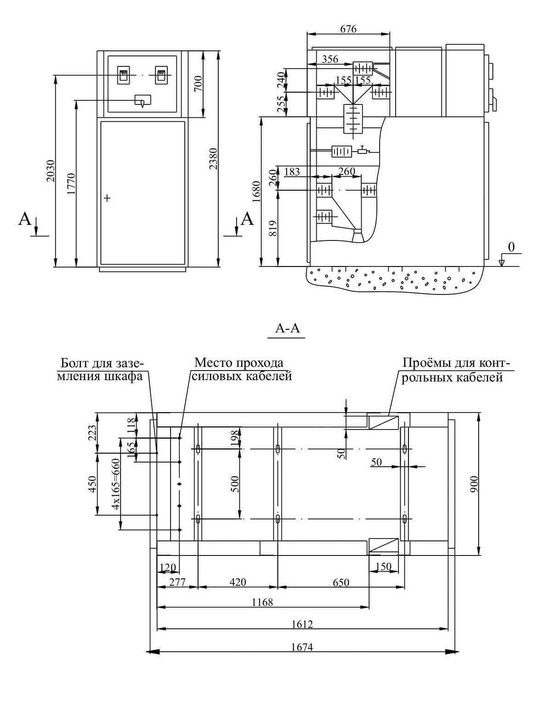 Габаритные размеры комплектного распределительного устройства КРУ2-10Э/Э-20 У3