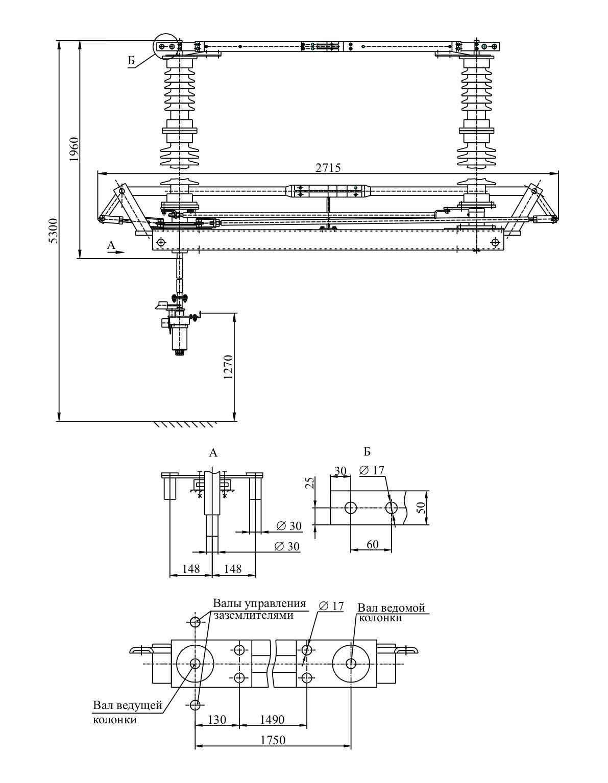 Разъединитель РД(З)-150/1250 У1