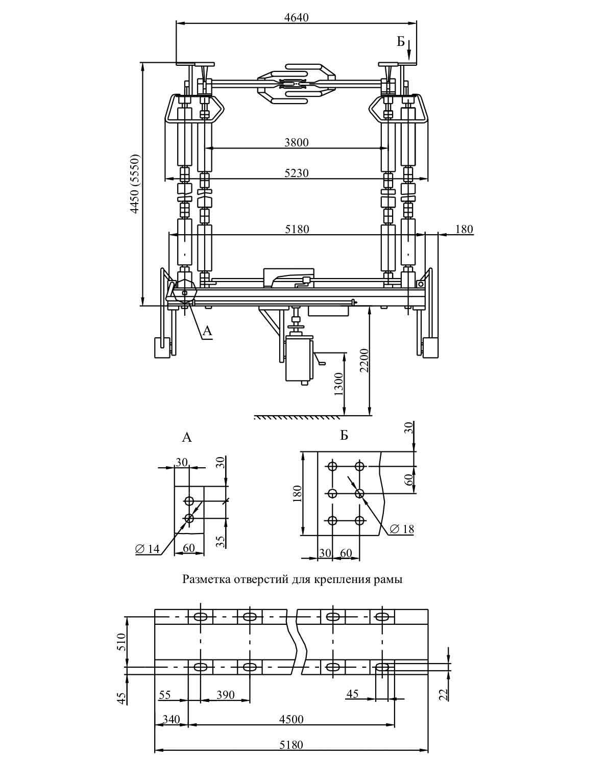 Разъединитель РД(З)-330/3150 У1