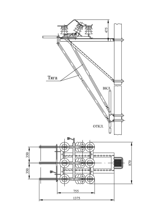 Разъединитель РЛН3-10/400(630) У1*
